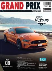 Grand Prix  Vol. 48 Issue. 587 November 2018