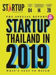 Start Up Thailand Issue. 15 December 2018