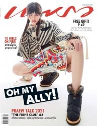 แพรว Vol. 39 Issue. 969 April 2021